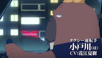 TV动画「ODD TAXI」第3弹PV公开