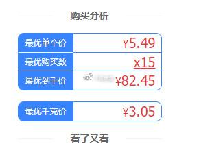 三元 原味 酸奶酸牛奶 1.8kg三元 原味 酸奶酸牛奶 1.8