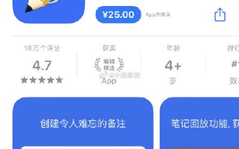 屁 notability降价到25块(原价60块 ipad记笔记神器)