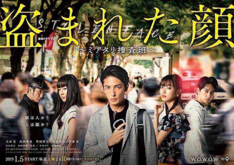 【日剧】玉木宏《被盗的脸》电视剧评价:节奏极慢之下,有点迷