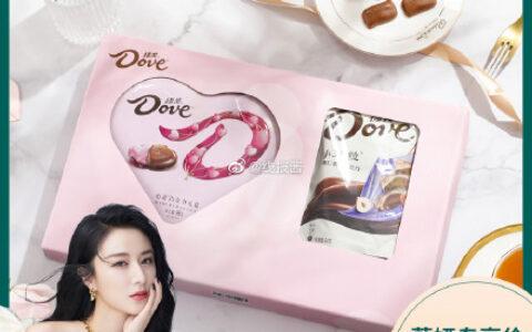 德芙巧克力一心一意礼盒装【54.9】【薇娅推荐】德芙巧