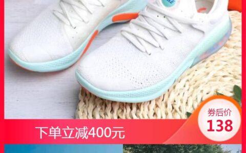 今日爆款Top榜第3名!!--Nike时尚只要穿不坏就不