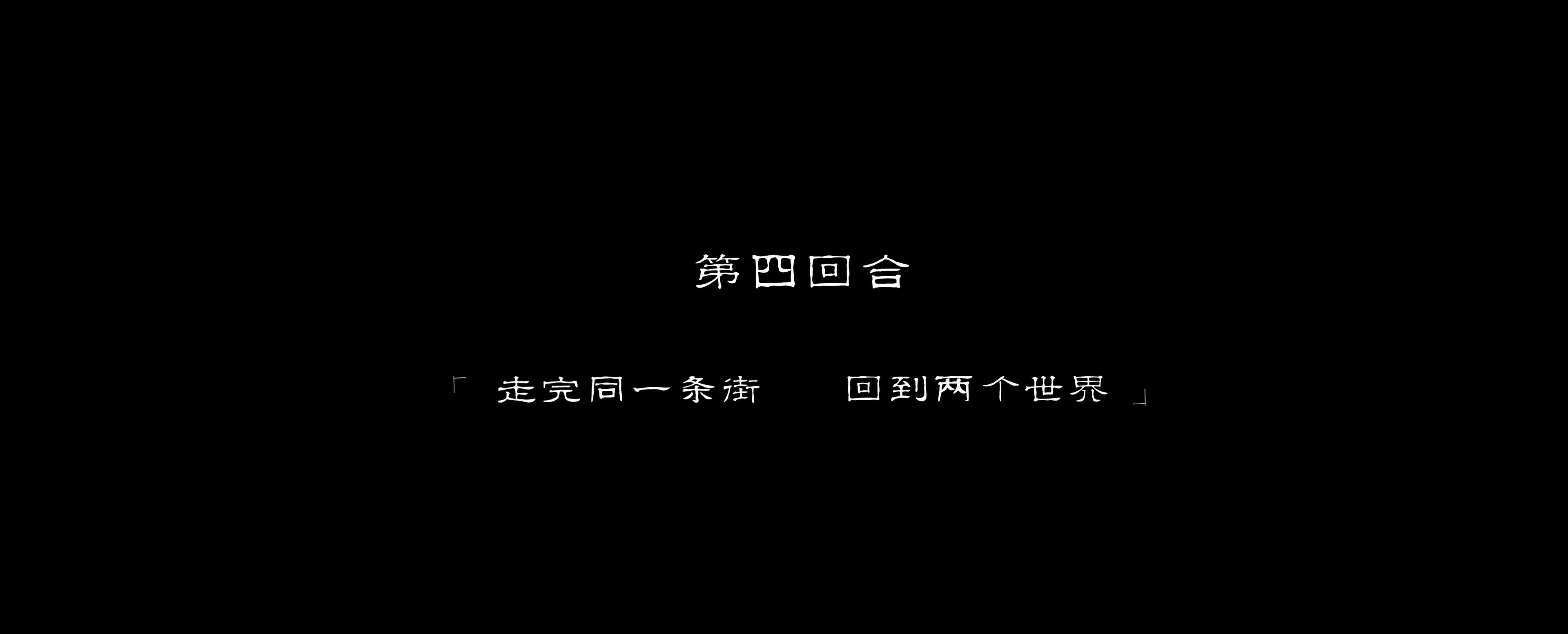 悠悠MP4_MP4电影下载_[王牌剑客][WEB-MKV/1.30GB][国语配音/中文字幕][4K-2160P][H265编码][陈汉典,喜剧,古装]
