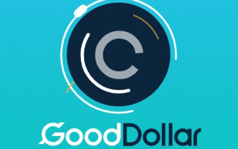 GoodDollar,每天挖10个G$,注册送50个G$,推荐人送100个G$,总量只有150W
