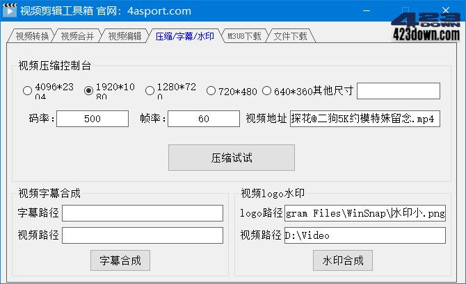 基于 FFmpeg 开发编译的视频剪辑工具箱V1.1