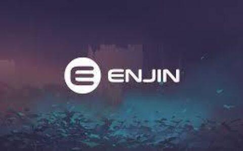 小小Enjin将自成元宇宙生态?一文了解Enjin发展潜力