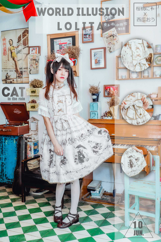 免费⭐微博红人⭐桜桃喵@写真cos-雨中的猫(桜桃喵)【10P】插图7