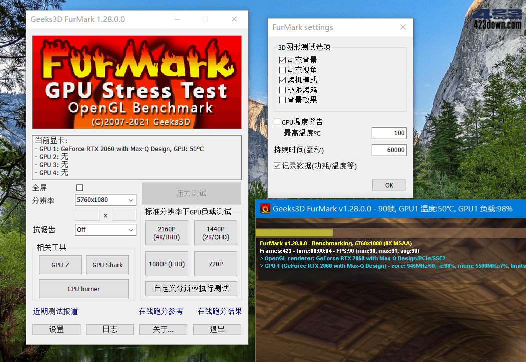 显卡压力测试烤机软件FurMark v1.28 汉化版