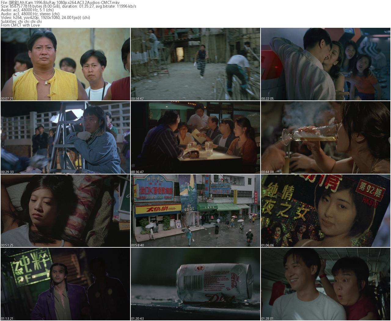 悠悠MP4_MP4电影下载_[阿金][BD-MKV/8GB][国粤语/中字][1080p][无水印]