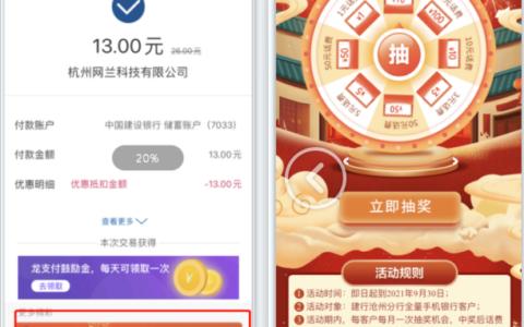 河北沧州10元话费  估计人均 看运气会更高