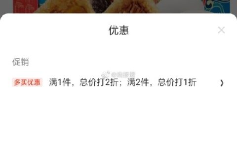 粽子 一折五芳斋 粽子礼盒 端午节粽子礼盒装 端午嘉兴