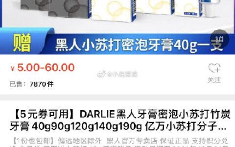 融e购 页面领取10券,买2件牙膏,0