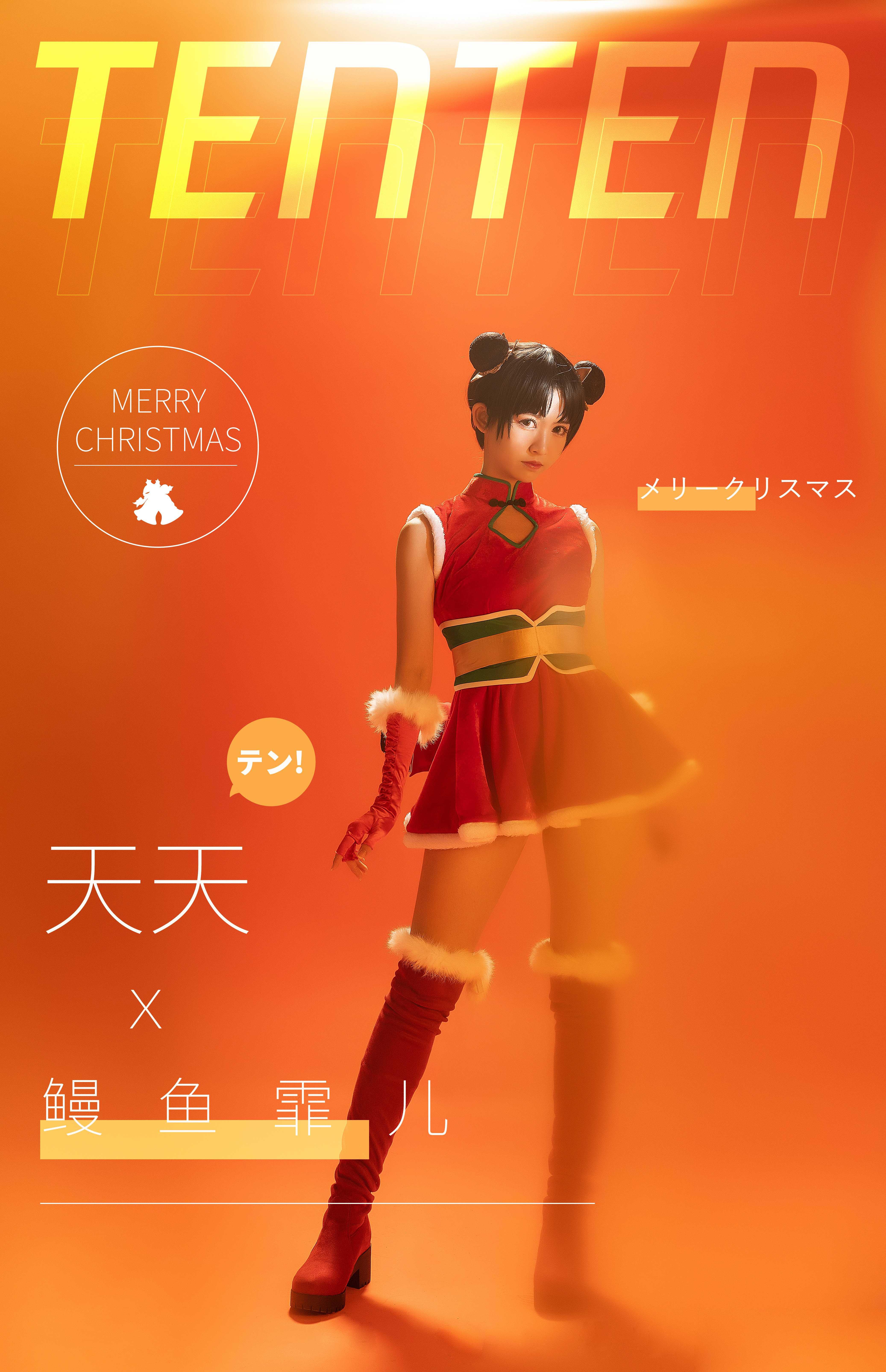 ⭐微博红人⭐鳗鱼霏儿Cos-火影天天【18P/215MB】插图2