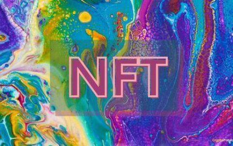 创建NFT所需的知识