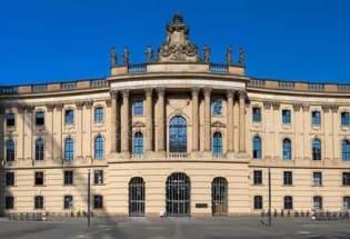 德国大学:如何改变一个民族和整个世界的命运