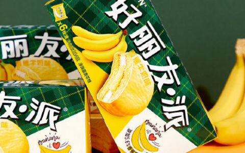 好丽友派香蕉牛奶味6枚*3盒 【19.9】 好丽友派香蕉牛