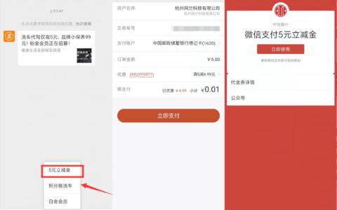 """【中信卡老用户领5元立减金】微信关注""""车点点""""->菜"""