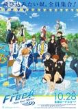 Free!-Take Your Marks-