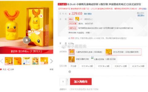 """京东app-我的-点击""""头像""""-点'更多勋章'-可领199-3"""