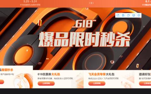 阿里云新服务器活动149买1H2G1M服务器3年552买2H4G1