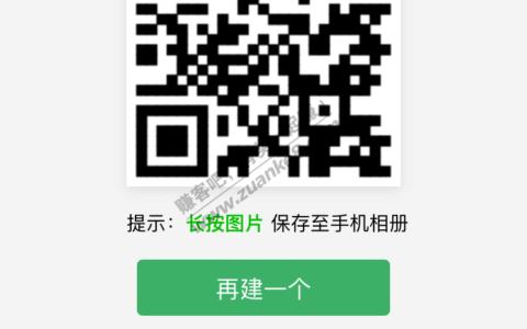 滴滴官方7折券~南京