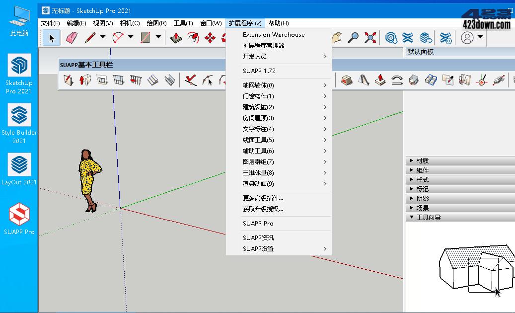 SketchUp PRO 2021 v21.1.332 中文破解版