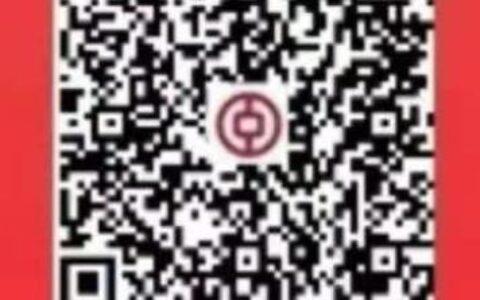 江苏中国银行储蓄卡立减金