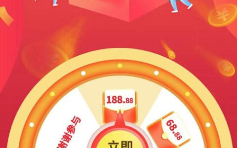 中国数字钱包微信打开链接注册次月送5r咱们自.己国