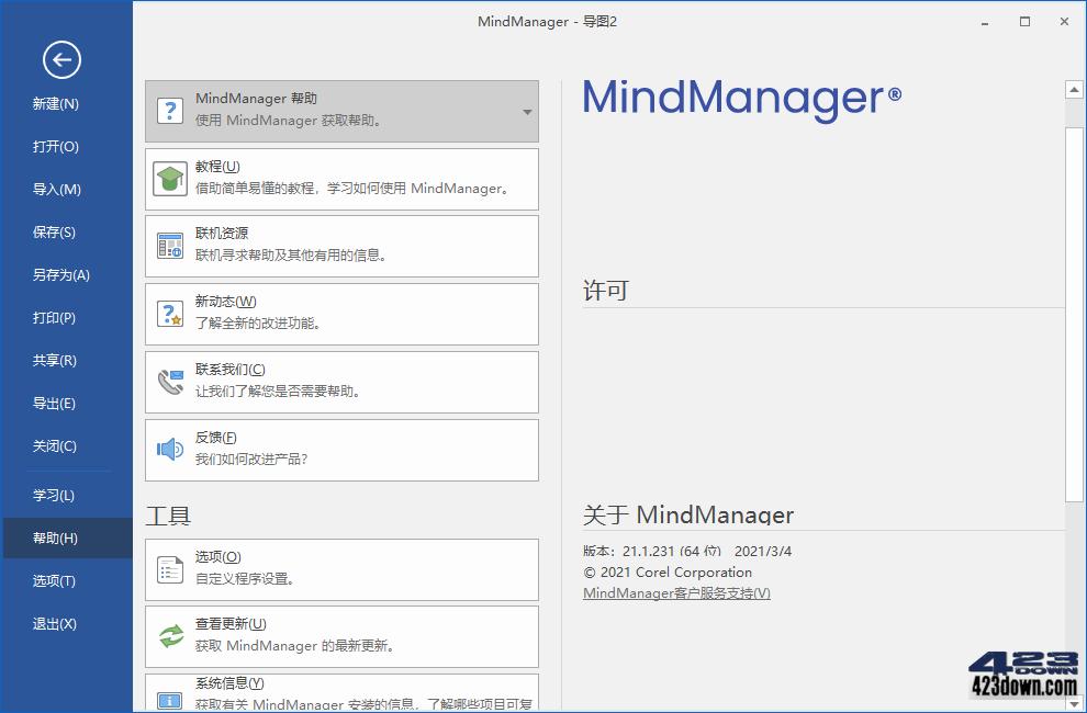 MindManager 2021_v21.1.231_中文破解版