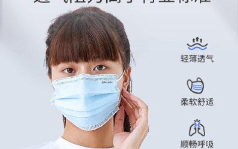 ZD振德旗舰店,医用级一次性口罩100只【13.9】 振德医