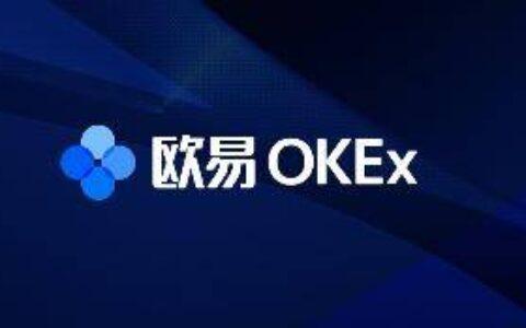 欧易OKEx晚讯:比特币推特话题量因马斯克而飙升至历史新高