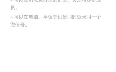 微信8.0.9测试版,当前最新版微信,可以自定义铃声了