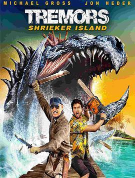 异形魔怪:尖叫岛的海报