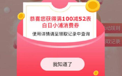 【中行】小伙伴坐标广州,app-生活-城市服务,今天消
