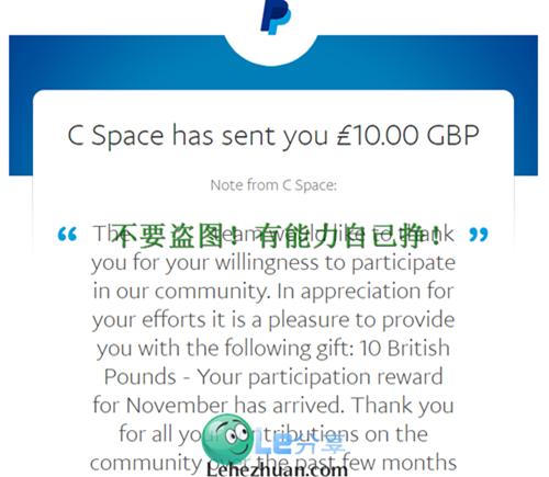 CSpace类国外调查社区1总收入5000多英镑