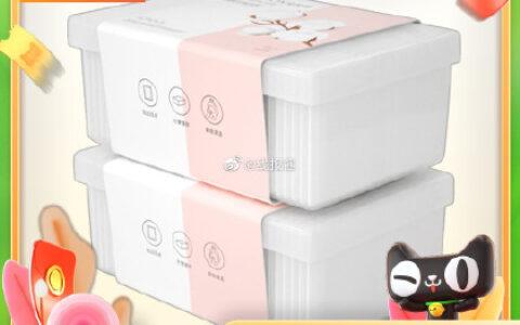 天猫超市包邮名创优品超柔化妆棉300片【9.9】名创优品