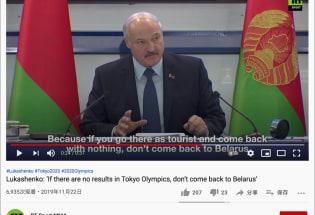 白俄罗斯总统警告运动员不拿牌就别回国?