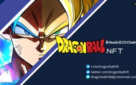 Dragonball NFT -- 龙珠NFT空投,基于Heco火币生态链,有无价值未知。