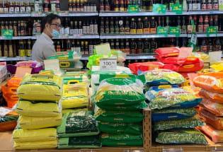 全球大宗商品涨价潮,正悄然入侵我们的日常生活
