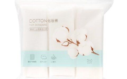 天猫超市包邮,名创优品全棉化妆棉340片【9.9】 MINIS