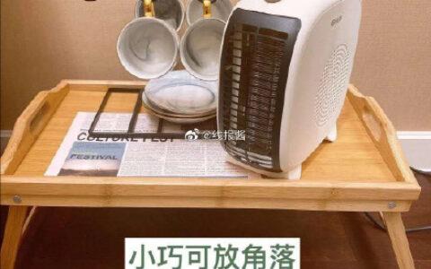 pdd,先锋便携电热取暖器 ,39.6起先锋取暖器暖风机