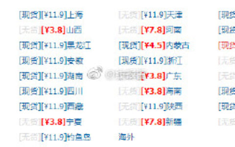 【京东】部分地区4.5元,3件7折齐汇 三文治香肠 350g