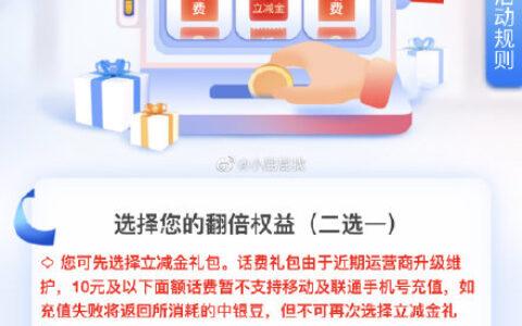 """广东地区除深圳中国银行APP搜索""""粤友惠"""" 生活服务-"""