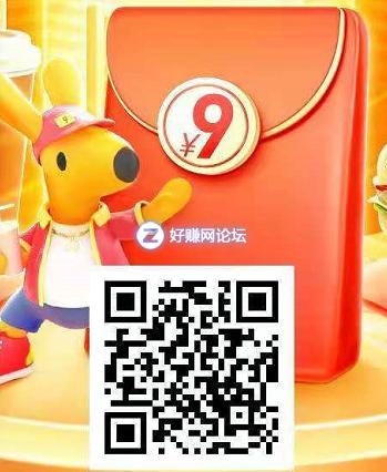 美团外卖下午茶周卡/7天【1.99元】手机号直充。含满
