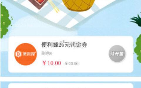 【限制工行信用卡】每周二10:30起,用户通过工银e生活