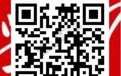 学习qg微信扫码有水,1元+
