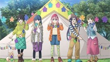 TV动画「摇曳露营△」展览会将于4月10日开始举办
