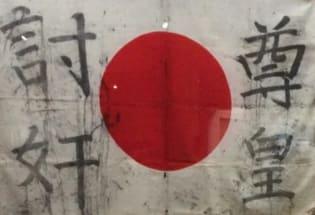 明治维新后的日本,为何会失控成为法西斯国家?