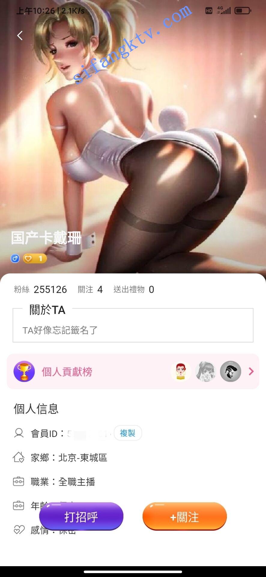 【25w粉丝】美乳高颜卡戴珊勾引外卖哥几百元福利23部