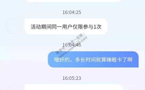交通银行xing/用卡20-80大毛